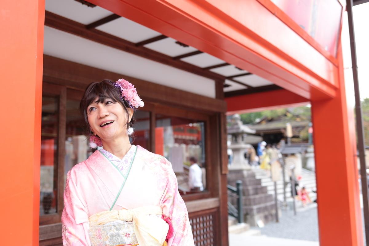 f:id:hikarireinagatsuki:20201126210914j:plain