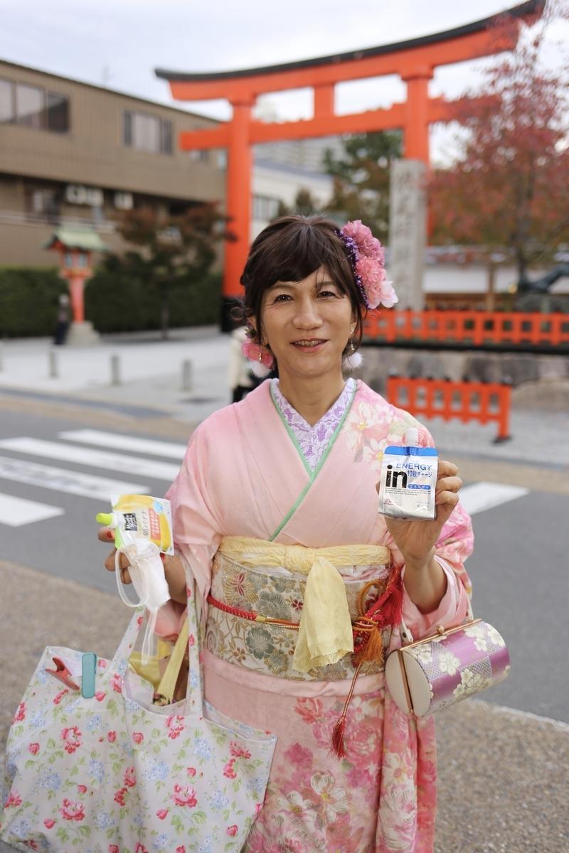 f:id:hikarireinagatsuki:20201126211043j:plain