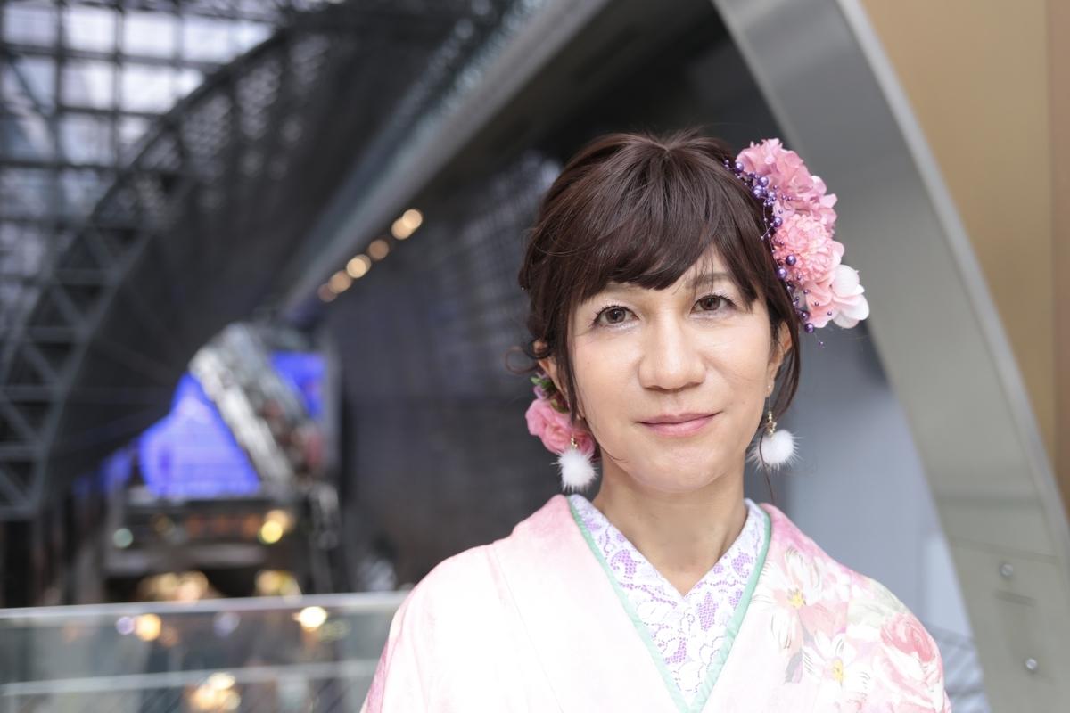 f:id:hikarireinagatsuki:20201127003703j:plain