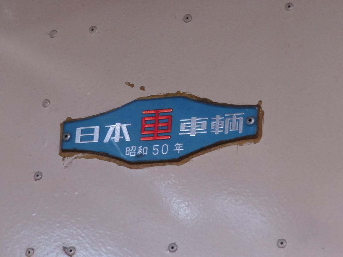f:id:hikarireinagatsuki:20201129145657j:plain
