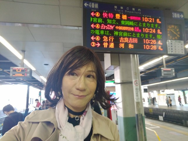 f:id:hikarireinagatsuki:20201129171548j:image