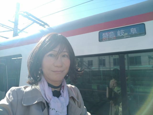 f:id:hikarireinagatsuki:20201129171628j:image
