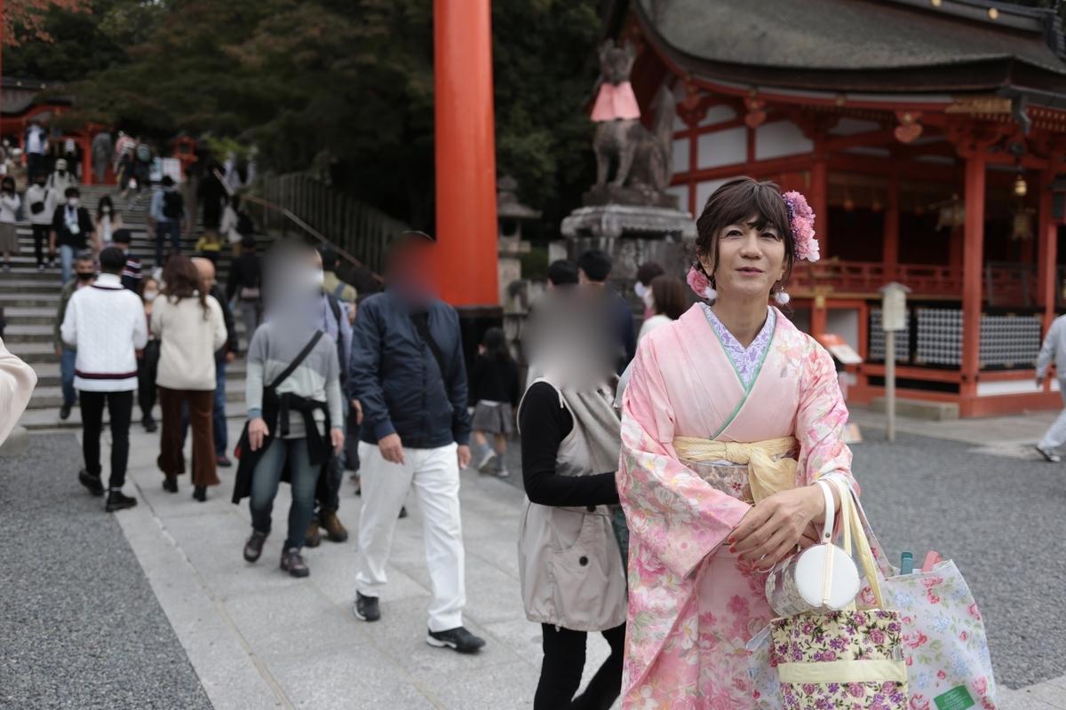 f:id:hikarireinagatsuki:20201130191814j:plain