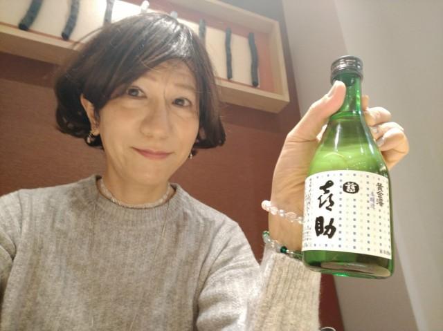 f:id:hikarireinagatsuki:20201206230641j:image