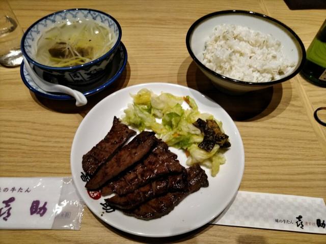 f:id:hikarireinagatsuki:20201206230739j:image