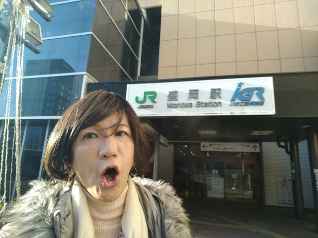 f:id:hikarireinagatsuki:20201206231229j:image
