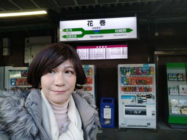 f:id:hikarireinagatsuki:20201206231400j:image