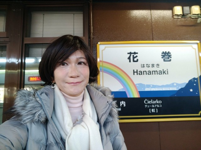 f:id:hikarireinagatsuki:20201206231501j:image