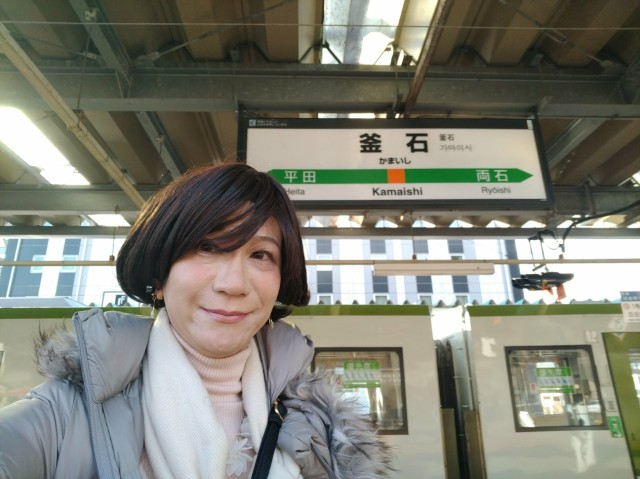 f:id:hikarireinagatsuki:20201206231631j:image