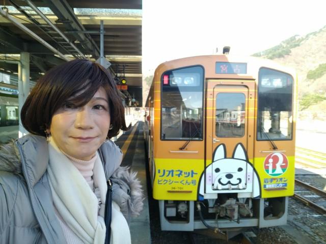 f:id:hikarireinagatsuki:20201206231649j:image