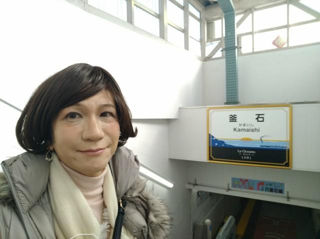 f:id:hikarireinagatsuki:20201206231709j:image