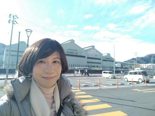 f:id:hikarireinagatsuki:20201206231749j:image