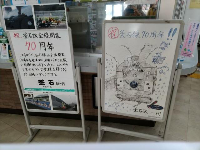 f:id:hikarireinagatsuki:20201206231832j:image