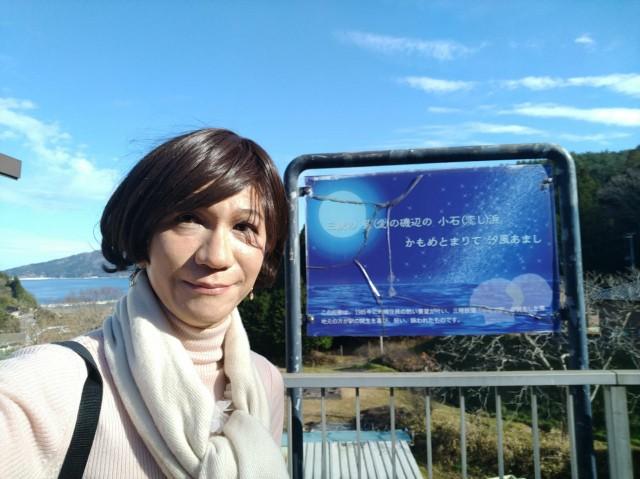 f:id:hikarireinagatsuki:20201206232144j:image