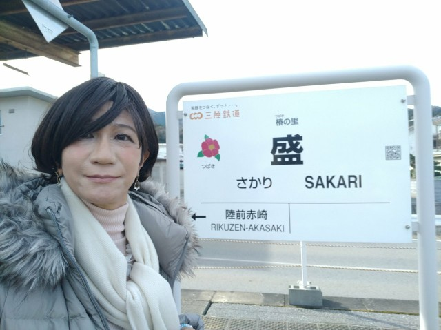f:id:hikarireinagatsuki:20201206232311j:image