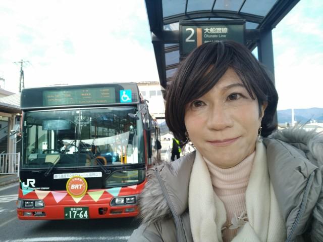 f:id:hikarireinagatsuki:20201206232325j:image