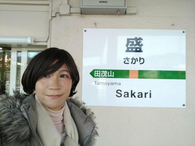 f:id:hikarireinagatsuki:20201206232411j:image