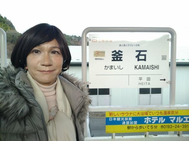 f:id:hikarireinagatsuki:20201206232540j:image