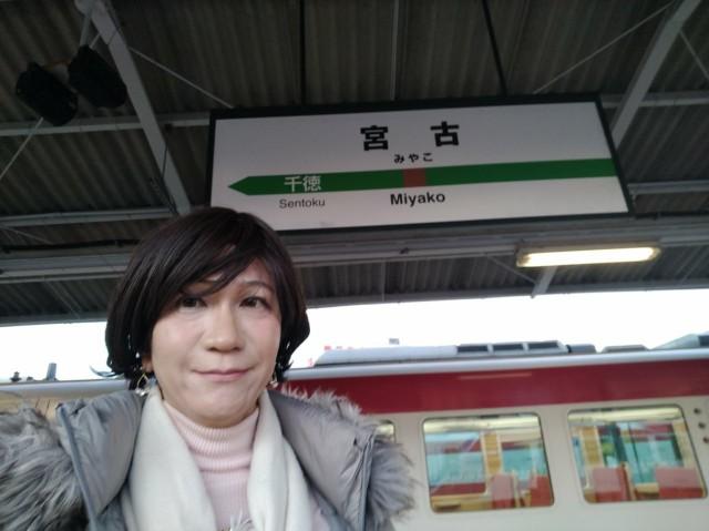 f:id:hikarireinagatsuki:20201206232613j:image