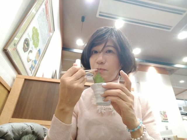 f:id:hikarireinagatsuki:20201206232821j:image