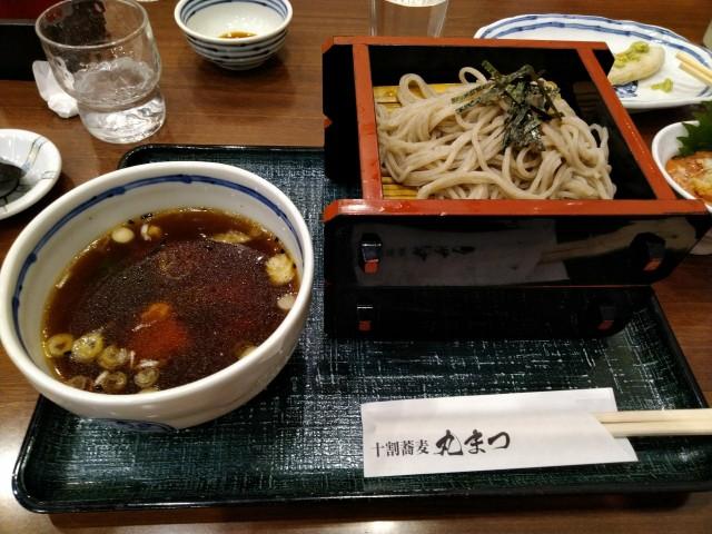 f:id:hikarireinagatsuki:20201206232838j:image