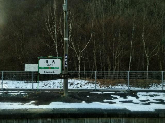 f:id:hikarireinagatsuki:20201207091615j:image