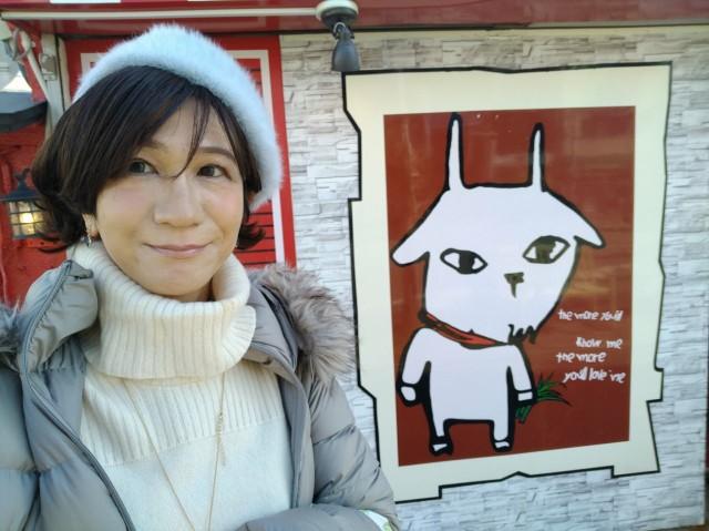 f:id:hikarireinagatsuki:20201207091915j:image