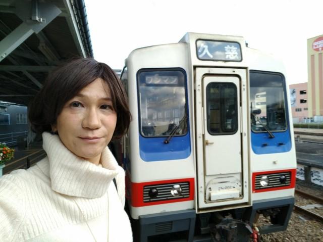 f:id:hikarireinagatsuki:20201207093402j:image