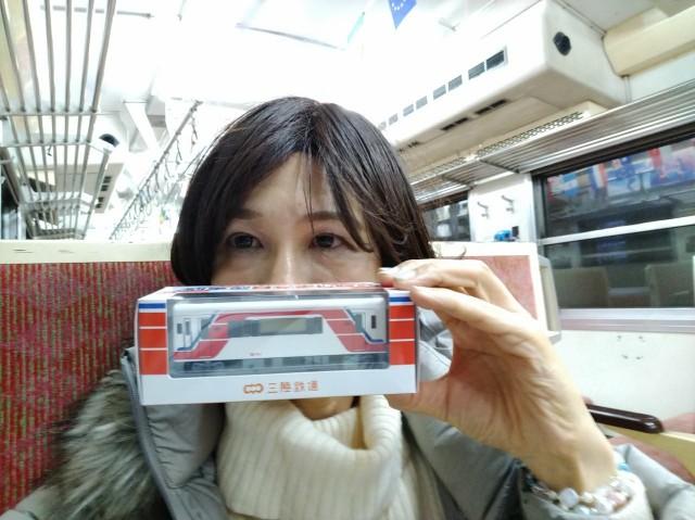 f:id:hikarireinagatsuki:20201207093557j:image