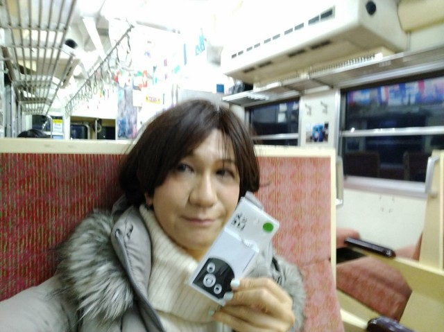 f:id:hikarireinagatsuki:20201207093621j:image
