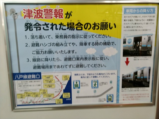 f:id:hikarireinagatsuki:20201207093829j:image