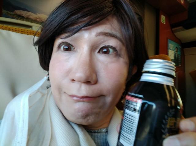 f:id:hikarireinagatsuki:20201213125026j:image