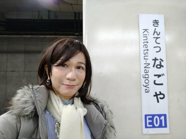 f:id:hikarireinagatsuki:20201213125403j:image