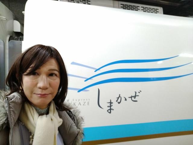 f:id:hikarireinagatsuki:20201213125428j:image