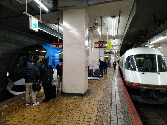 f:id:hikarireinagatsuki:20201213125446j:image