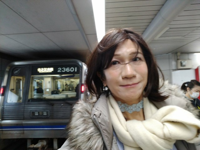 f:id:hikarireinagatsuki:20201213130126j:image