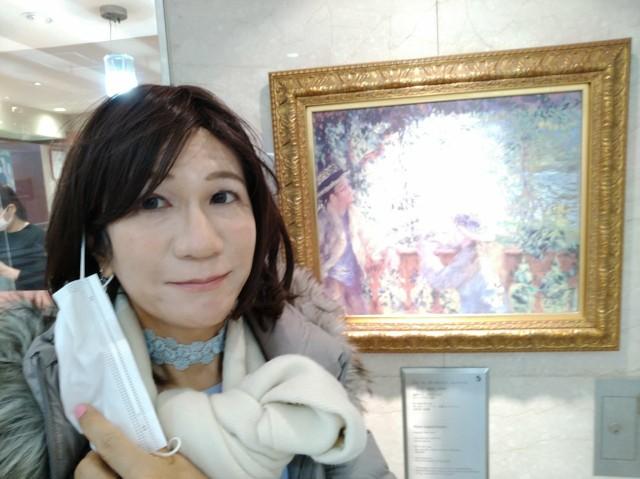 f:id:hikarireinagatsuki:20201213130141j:image