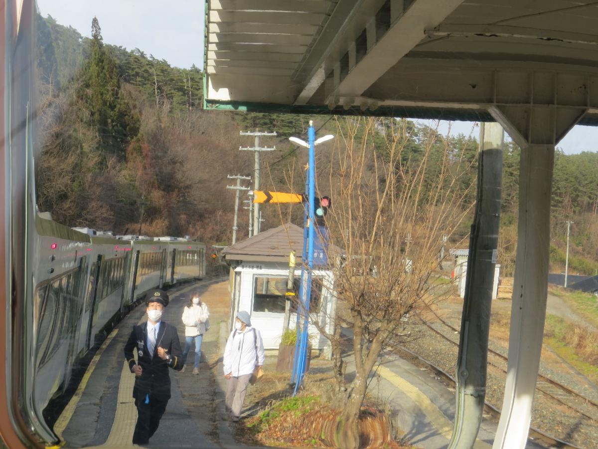 f:id:hikarireinagatsuki:20201217232604j:plain