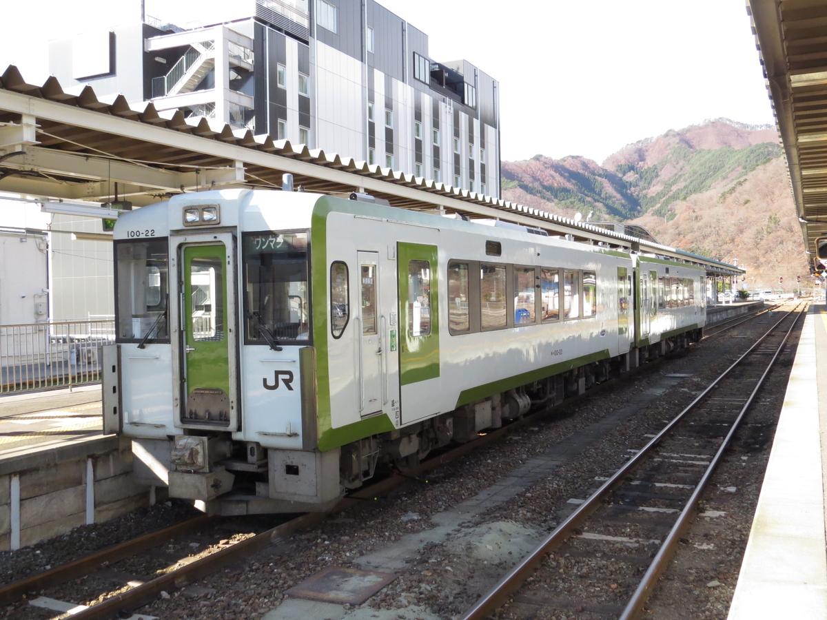 f:id:hikarireinagatsuki:20201217232614j:plain