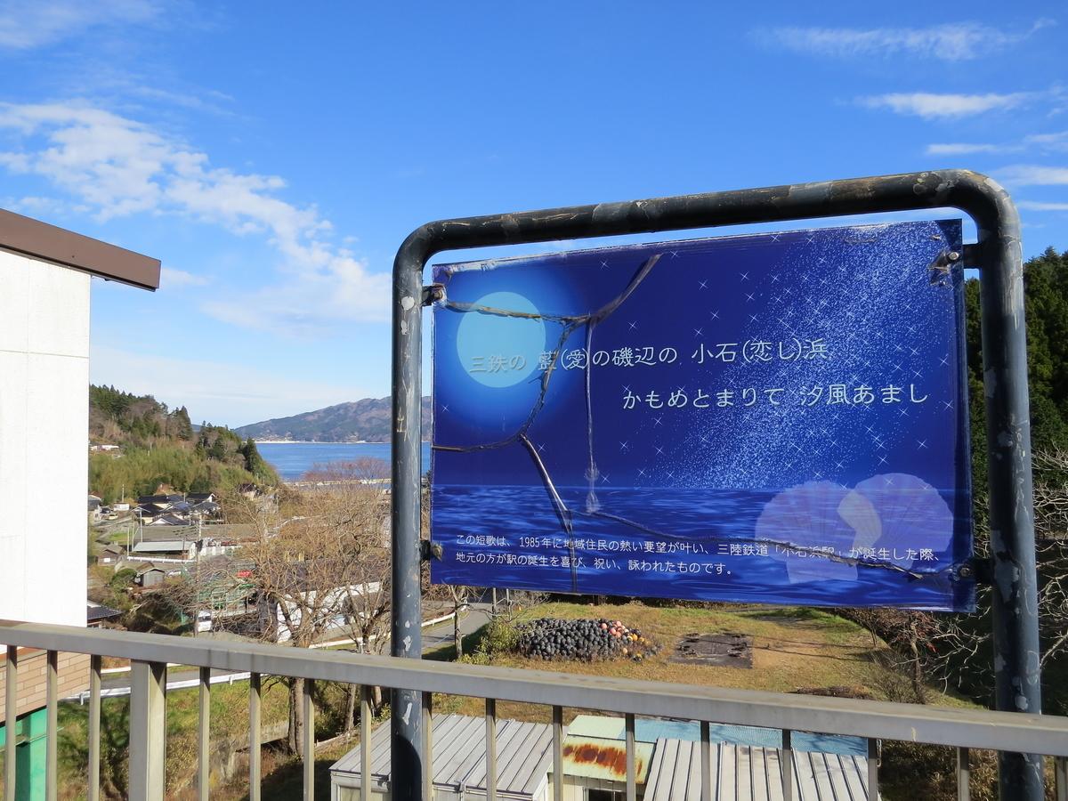 f:id:hikarireinagatsuki:20201217234057j:plain