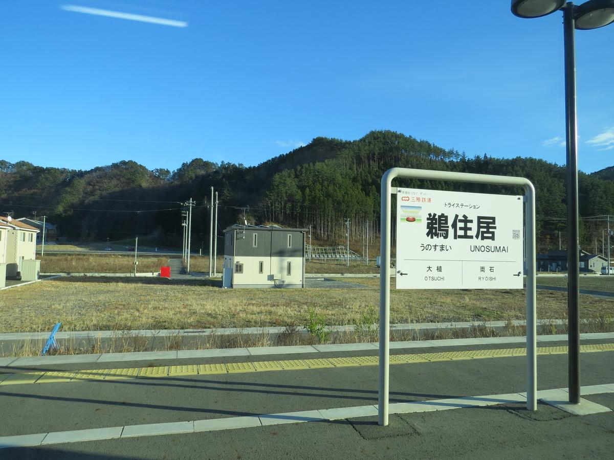 f:id:hikarireinagatsuki:20201217235716j:plain