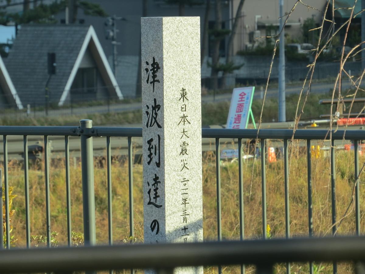 f:id:hikarireinagatsuki:20201217235844j:plain