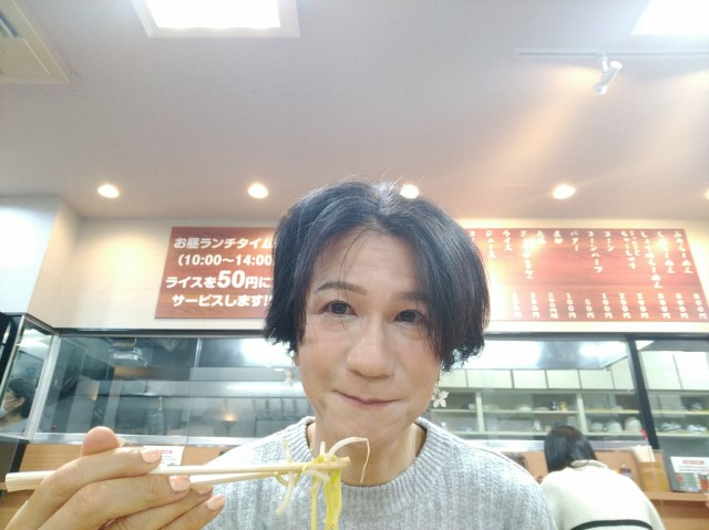 f:id:hikarireinagatsuki:20201223094418j:image
