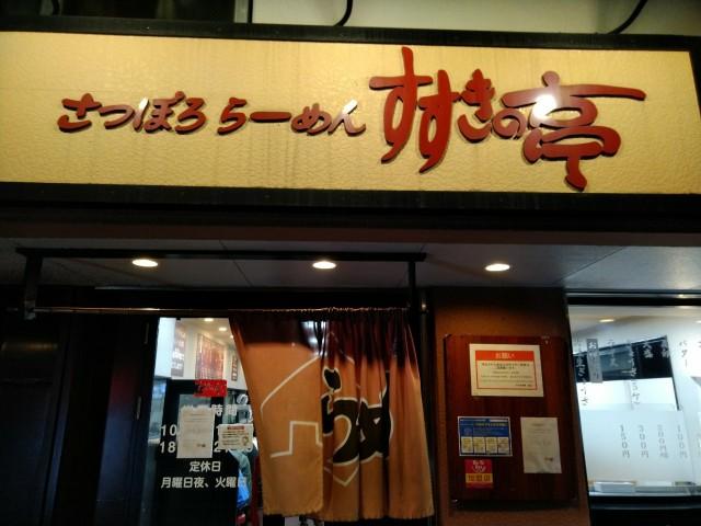 f:id:hikarireinagatsuki:20201223094455j:image