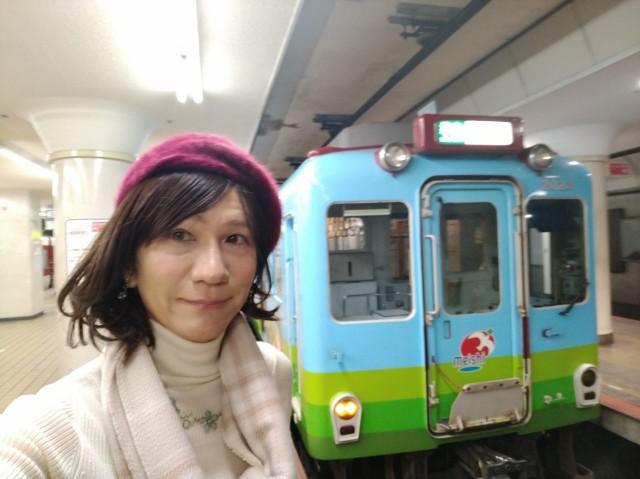 f:id:hikarireinagatsuki:20210101131830j:image