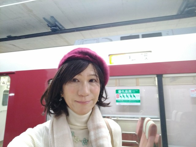 f:id:hikarireinagatsuki:20210101131849j:image