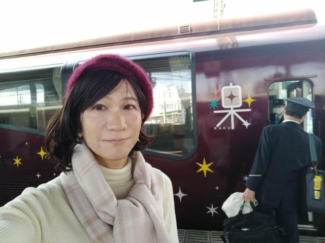 f:id:hikarireinagatsuki:20210101132255j:image