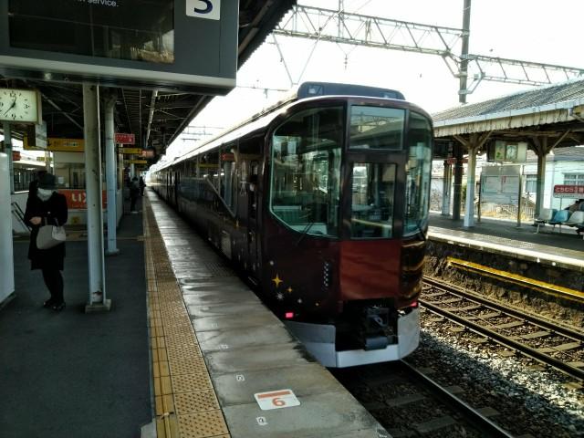 f:id:hikarireinagatsuki:20210101132412j:image