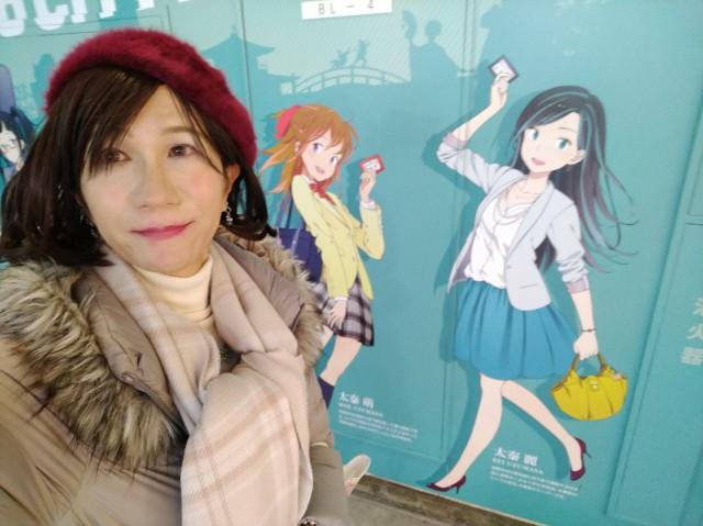f:id:hikarireinagatsuki:20210101133246j:image