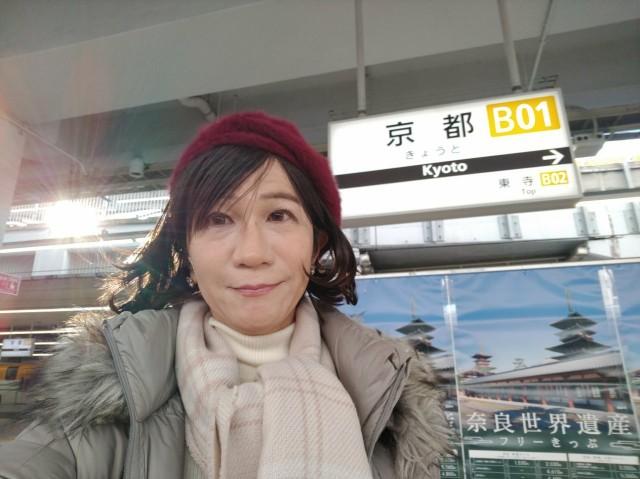 f:id:hikarireinagatsuki:20210101134920j:image